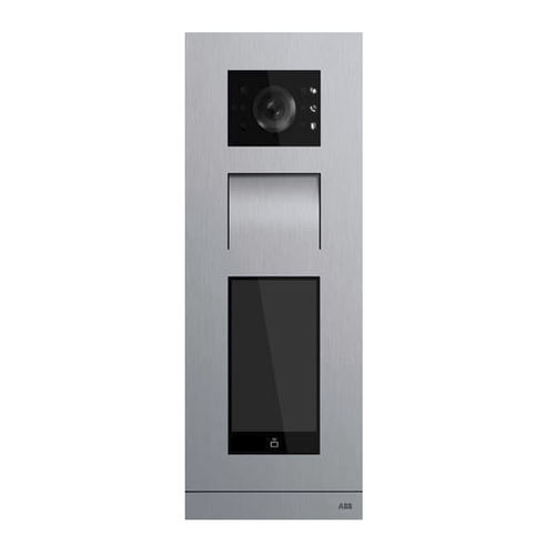 door station with camera / hands-free / IP / gray