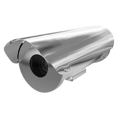 stainless steel camera housing