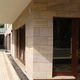 sheet cladding / natural stone / sandstone / textured