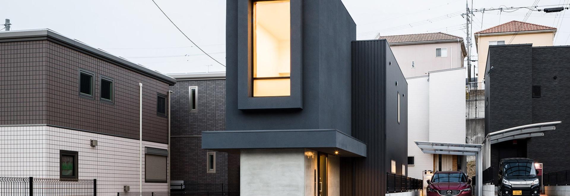 FORM/Kouichi Kimura designs Slender House in suburban Japan