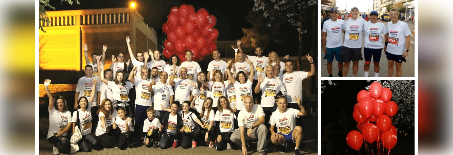 ISOMAT's employees took part in the 8th International Thessaloniki Night Half Marathon!