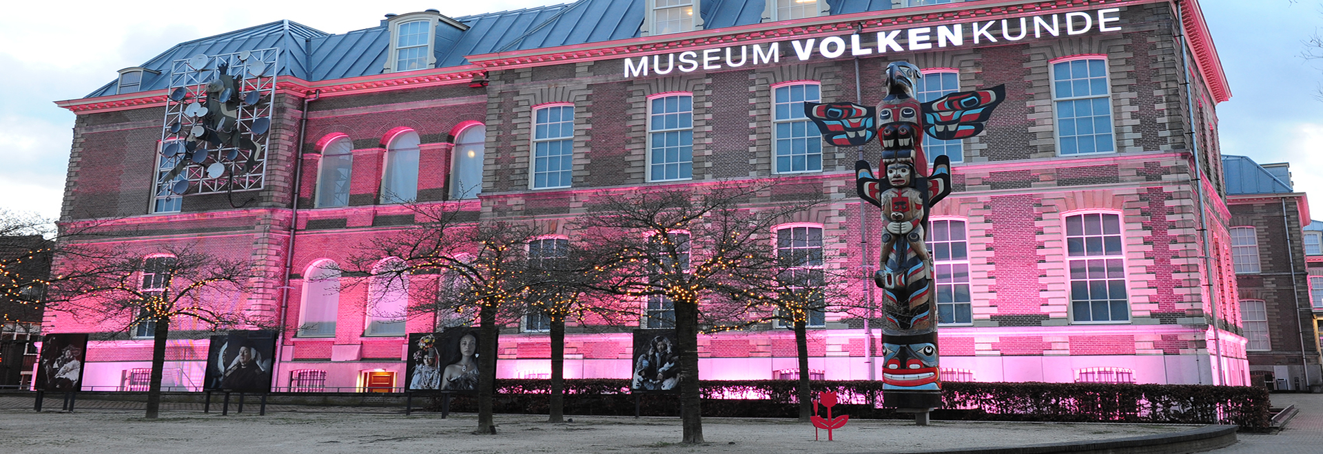 Museum Volkenkunde Leiden the Netherlands