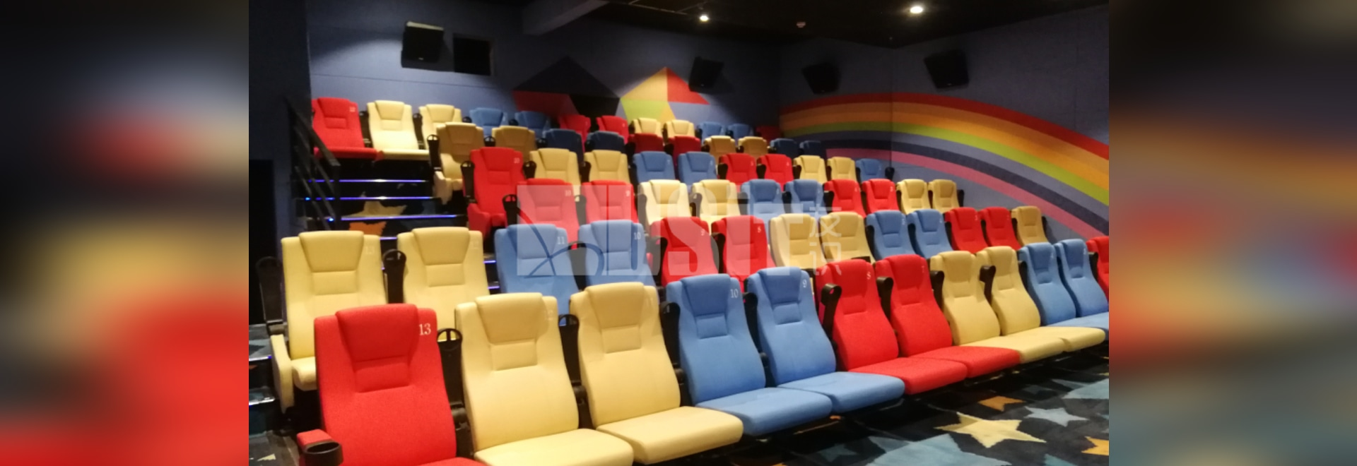 Usit Seating in Cinema / Theater of Suizhou, China