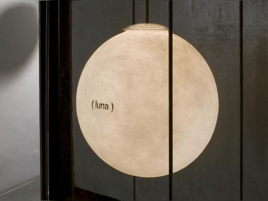 (Luna) F.Melotti