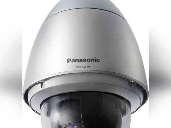 NEW: video-surveillance camera by PANASONIC System Solutions
