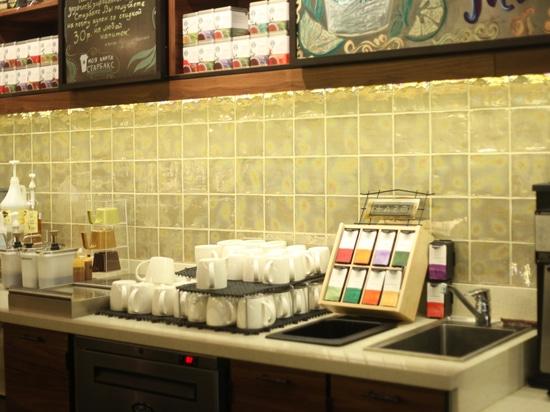 Arezia for Starbucks