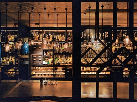 R & D Cocktail Lab