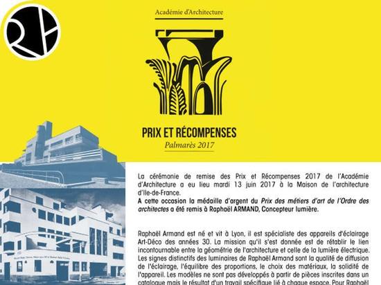 On this occasion, the Prix des métiers d'art of the Ordre des architectes was awarded to Raphaël ARMAND, Light Designer.