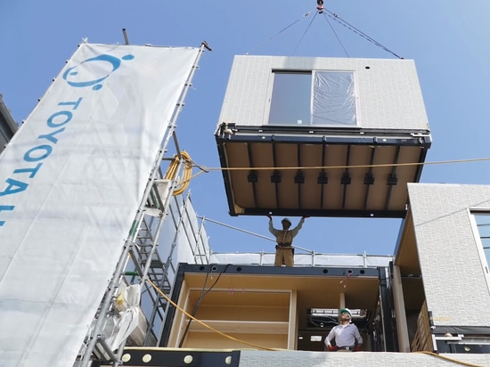 IKEA, Toyota, and Muji Are Building Prefab Homes You Can Afford