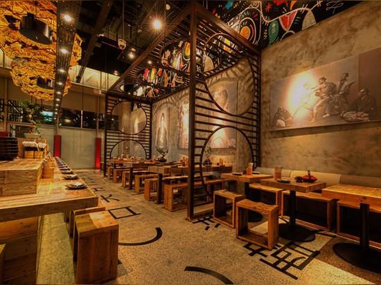 Mojo Design Completes Atisuto Japanese Restaurant