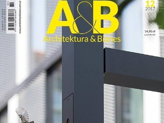 """Pregnant lamp"" on the December Architecture & Business"