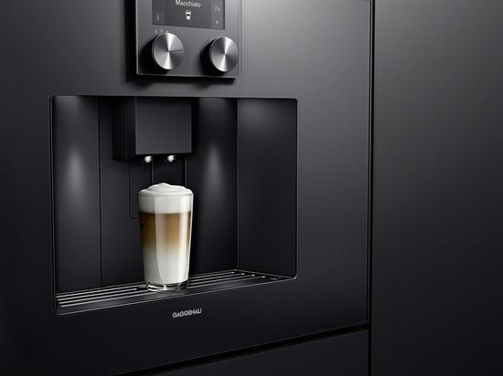 automatic espresso machine 400 series and 200 series, Gaggenau
