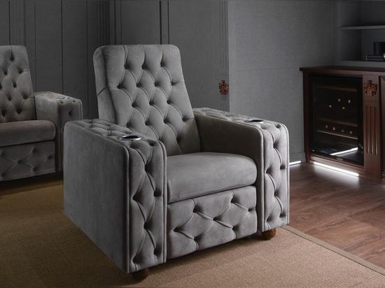 Cinema Armchair: sitting position