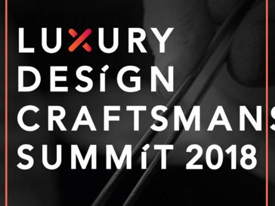 The Arts Represented at The Luxury Design & Craftsmanship Summit 2018