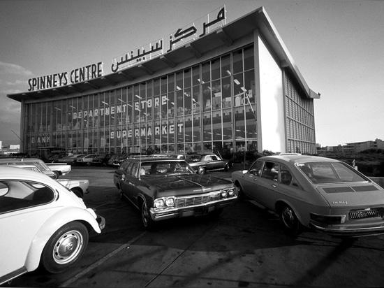 The Spinneys Center in Beirut, built by Polish architect Karol Schayer, 1975.