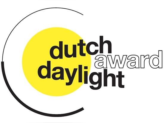 Dutch Daylight Award 2018