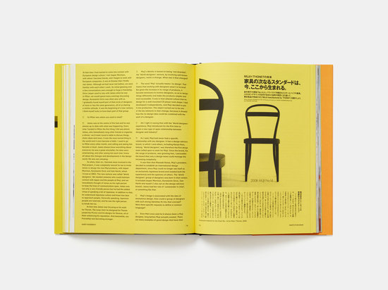 This spread contains promotional material for Irvine's 'Chair No. 14'. Naoto Fukasawa praises Irvine for introducing elements of great naturalness and elegance into a piece of design history. 'It w...