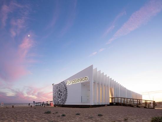 Purobeach - Oceanfront restaurant