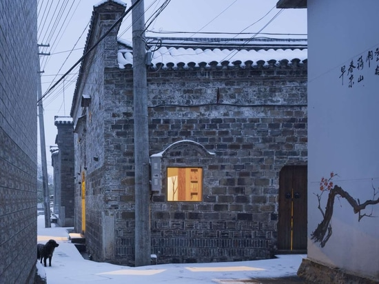 Contemporary Architecture Reinvigorates Aging Fishing Village in Rural China