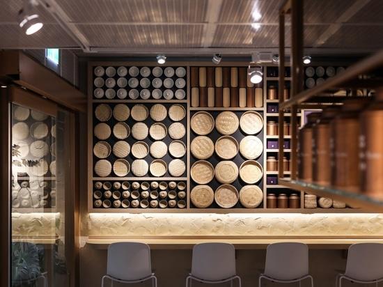 Guen Lung Tuan Tea Shop Project feat. TOOU Holi Barstool