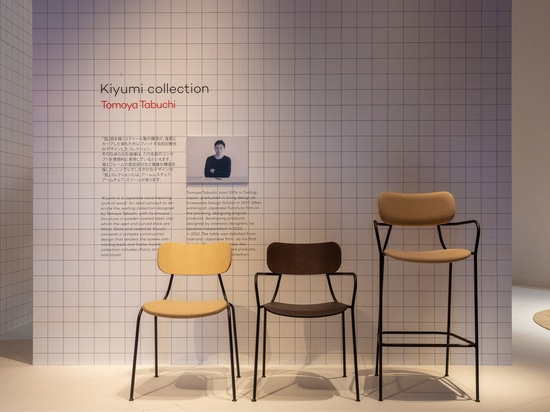 Kiyumi, the shape of the essential by Tomoya Tabuchi for Arrmet