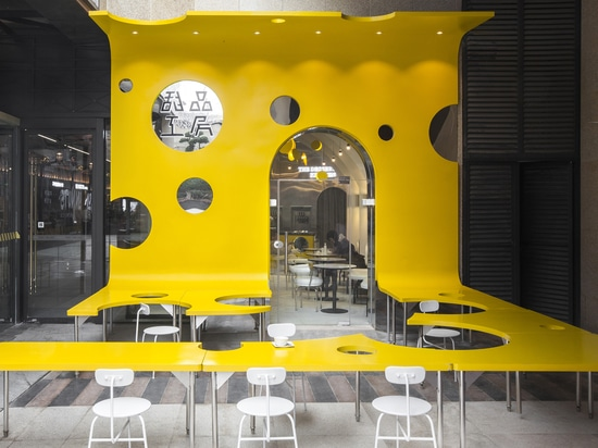 A Slice Of Cheese Makes For An Eye-Catching Entrance To This New Dessert Cafe