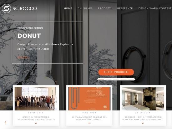 Scirocco H new webiste
