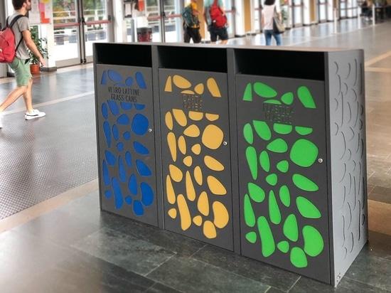 Installation recycling bins