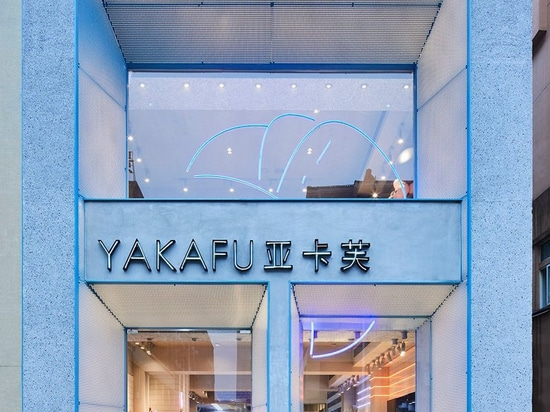 KCA composes yakafu DIY bakery in china with geometric terrazzo blocks + graphic elements