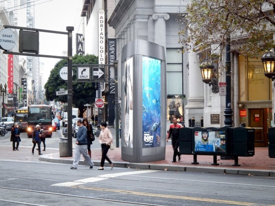 High-tech public toilets proposed for San Francisco can recycle rainwater for reuse