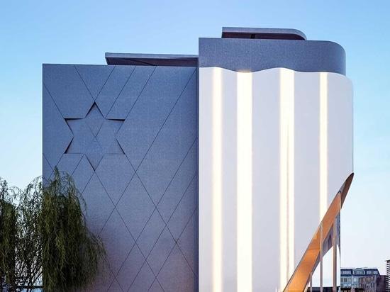 THE JEWISH MUSEUM OF CYPRUS