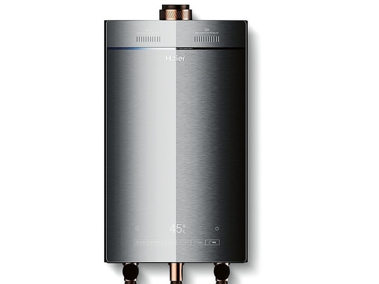 POLAR-GAS WATER HEATER