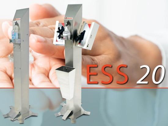 ESS 20 full optional