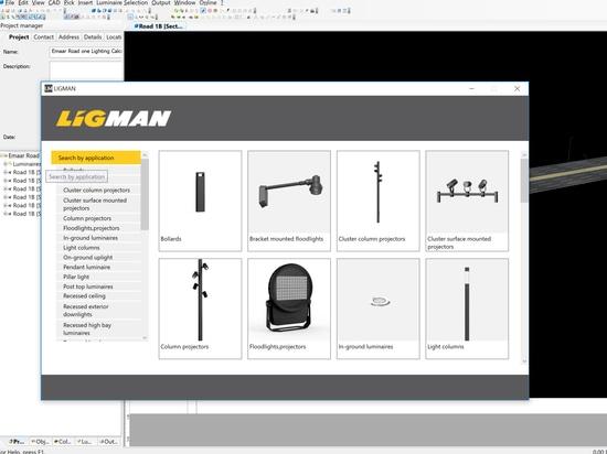LIGMAN DIALux Premium Plugin Now Live