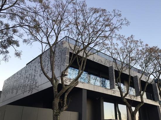 Casa do Parque/Park House