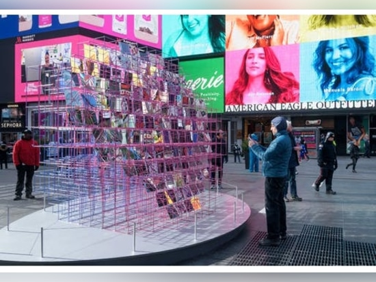 """MODU + Eric Forman Studio's dazzling """"Heart Squared"""" arrives in Times Square"""