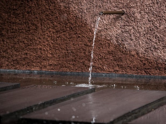 Muttenz Water Purification Plant