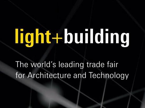 Light + Building 2020 Was Postponed