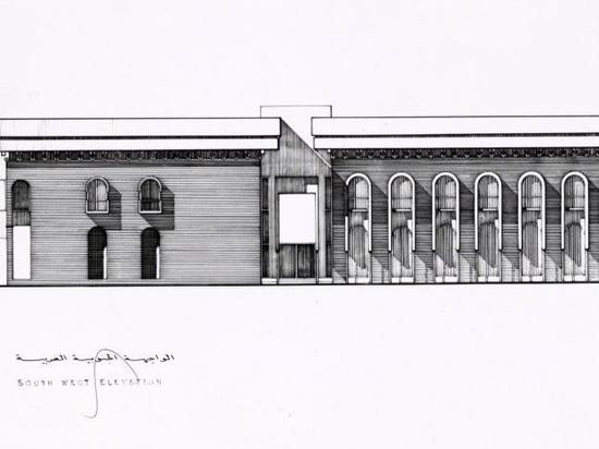 Iraqi Scientific Academy Building.