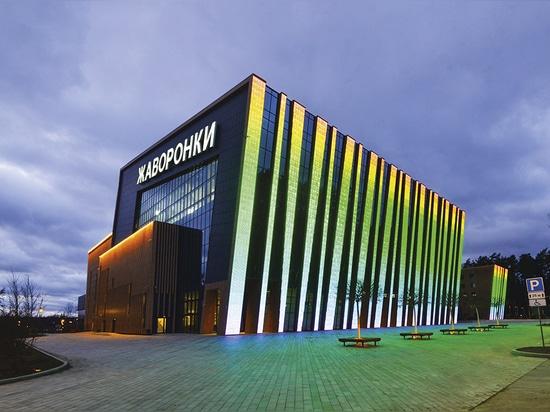Multi functional Zhavoronki Sports Centre