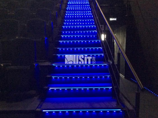 The step light provided by Usit Seating