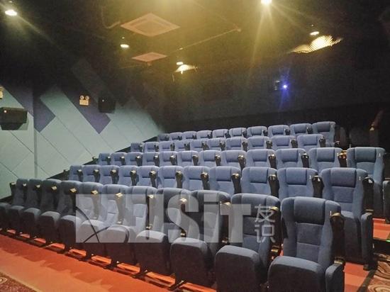 Usit Seating UA-637B in Cinema / Theater of China