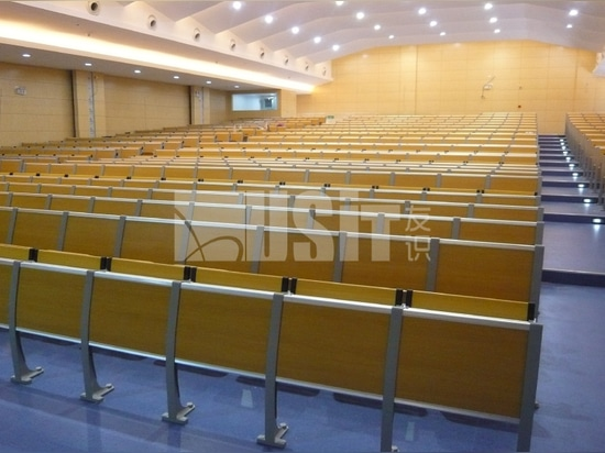 Usit Seating US-919M in Conference Hall of China