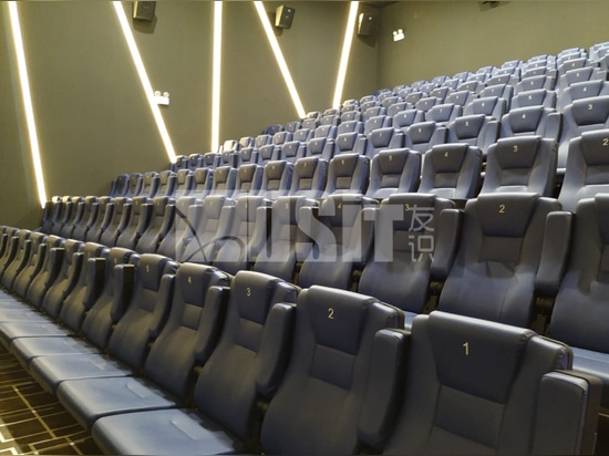 Usit Seating in Cinema / Theater of Shenzhen, China