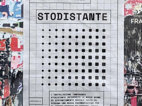 Caret Studio installs gridded social-distancing system inside Italian piazza