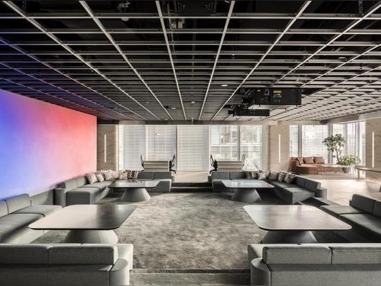 Sci-fi meets modern design in this Tokyo studio space