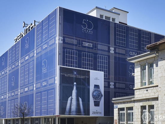 Zénith called upon LightAir to dress its facade (2019).