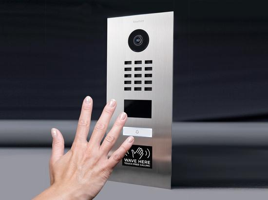 Contactless IP Door Station DoorBird D2101WV