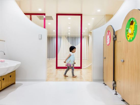 Yutaka Kindergarten