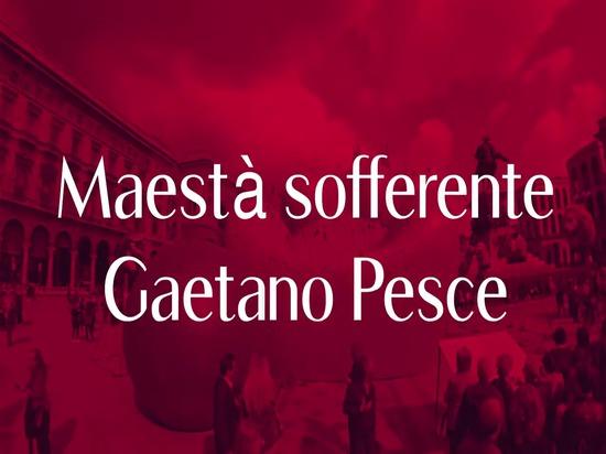 Gaetano Pesce Represents Women's Suffering